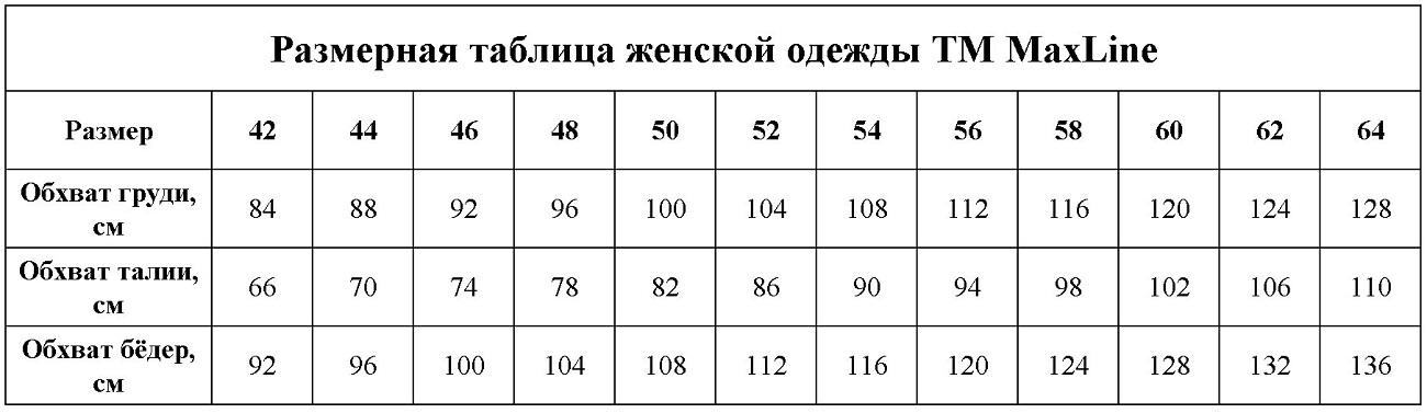 42 Размер Одежды Женский