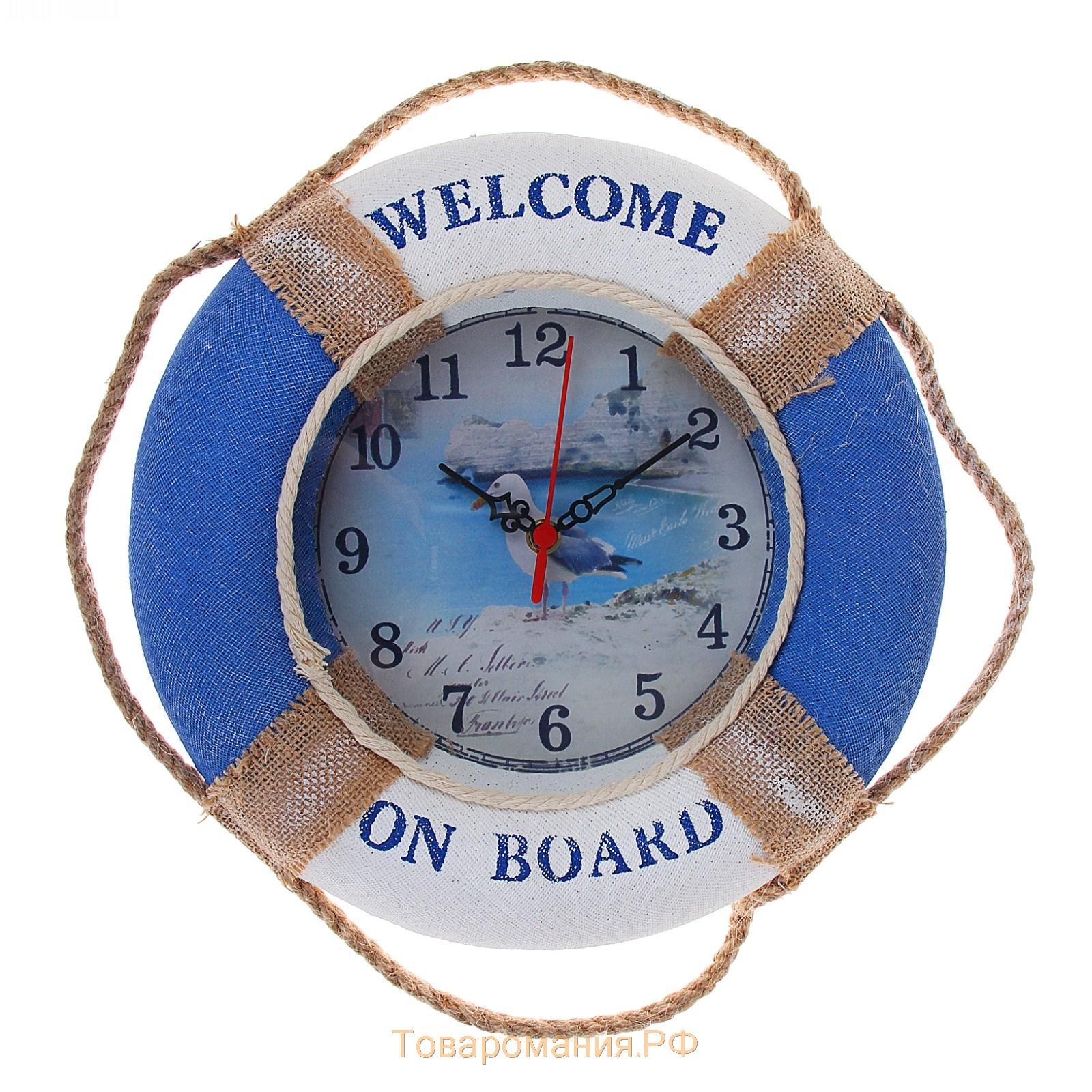 циферблат на морские часы потушить его можно