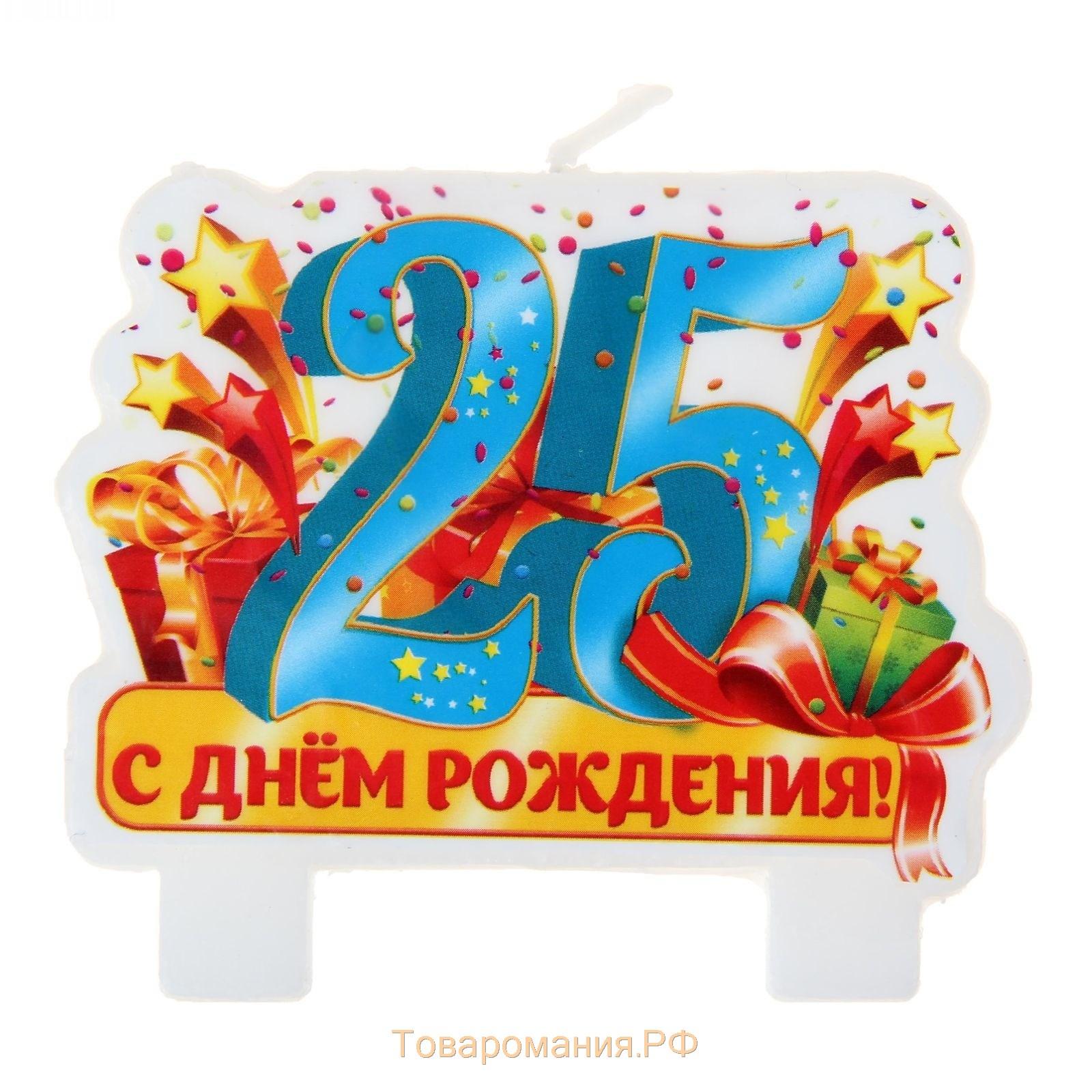 Поздравление брату на 1 годик