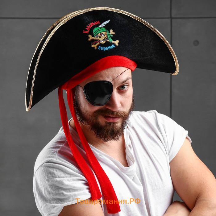 Шляпа пирата своими руками картинки