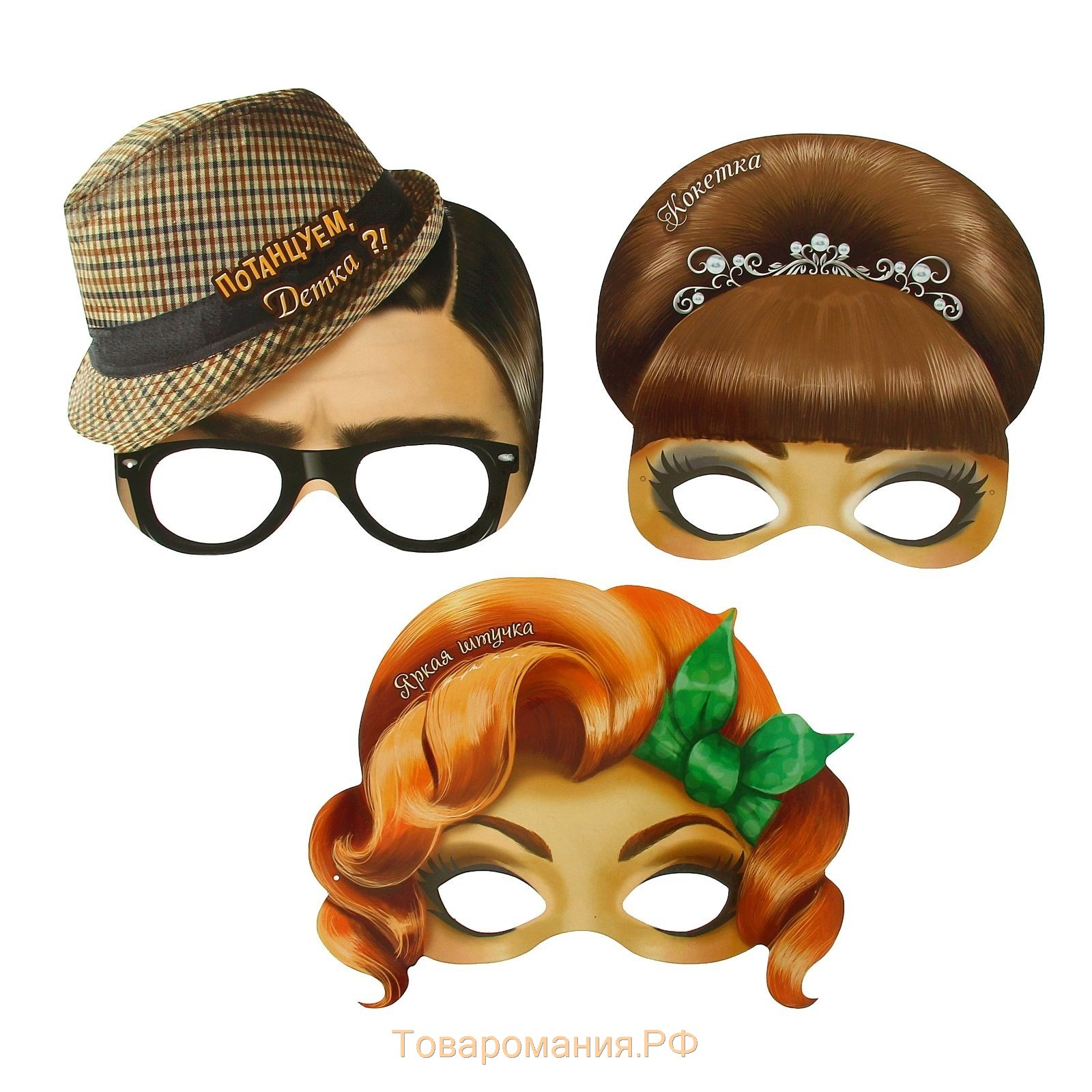 Карнавальные маски своими руками взрослые