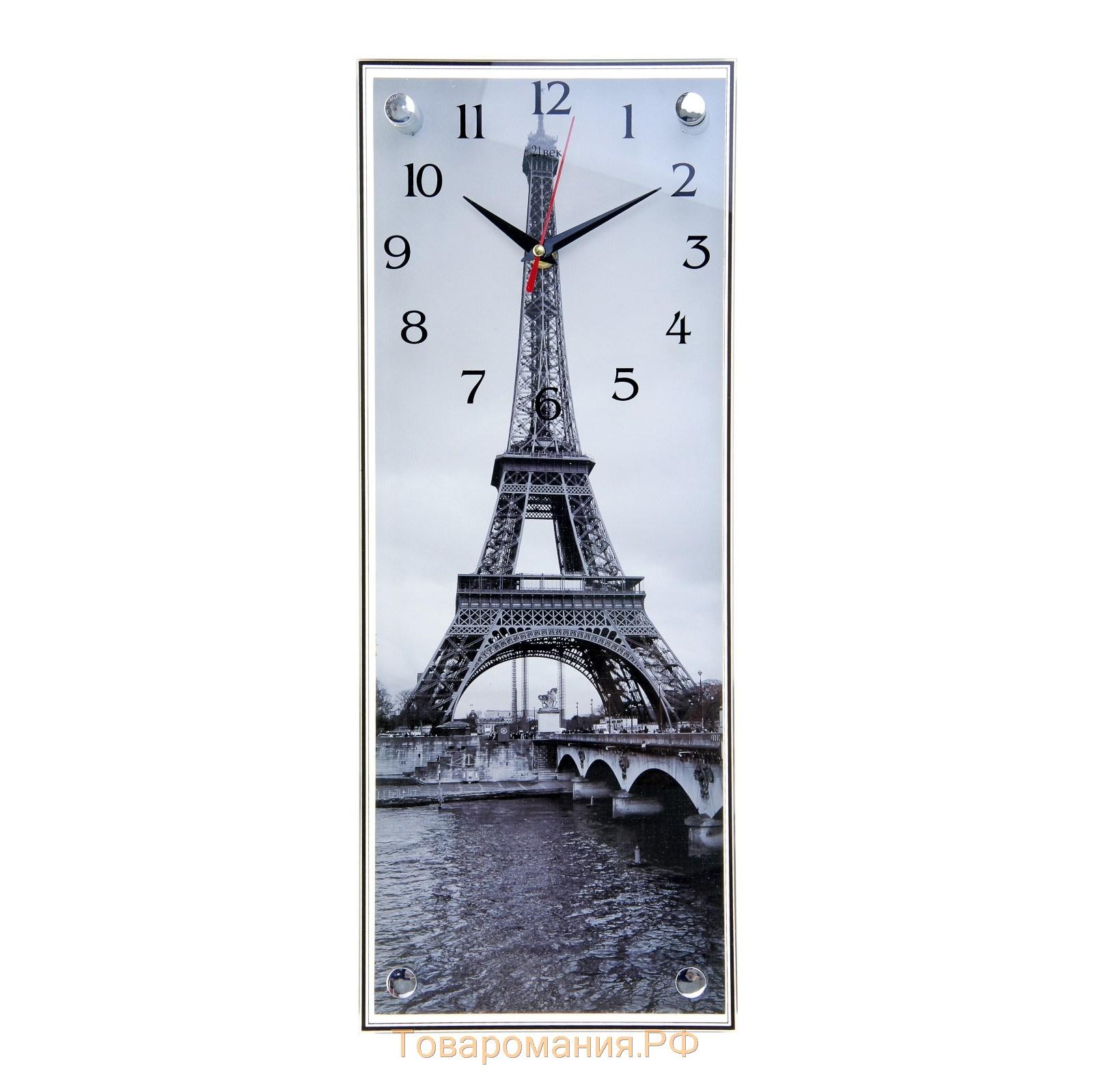 Париже в продать часы g shock стоимость часа