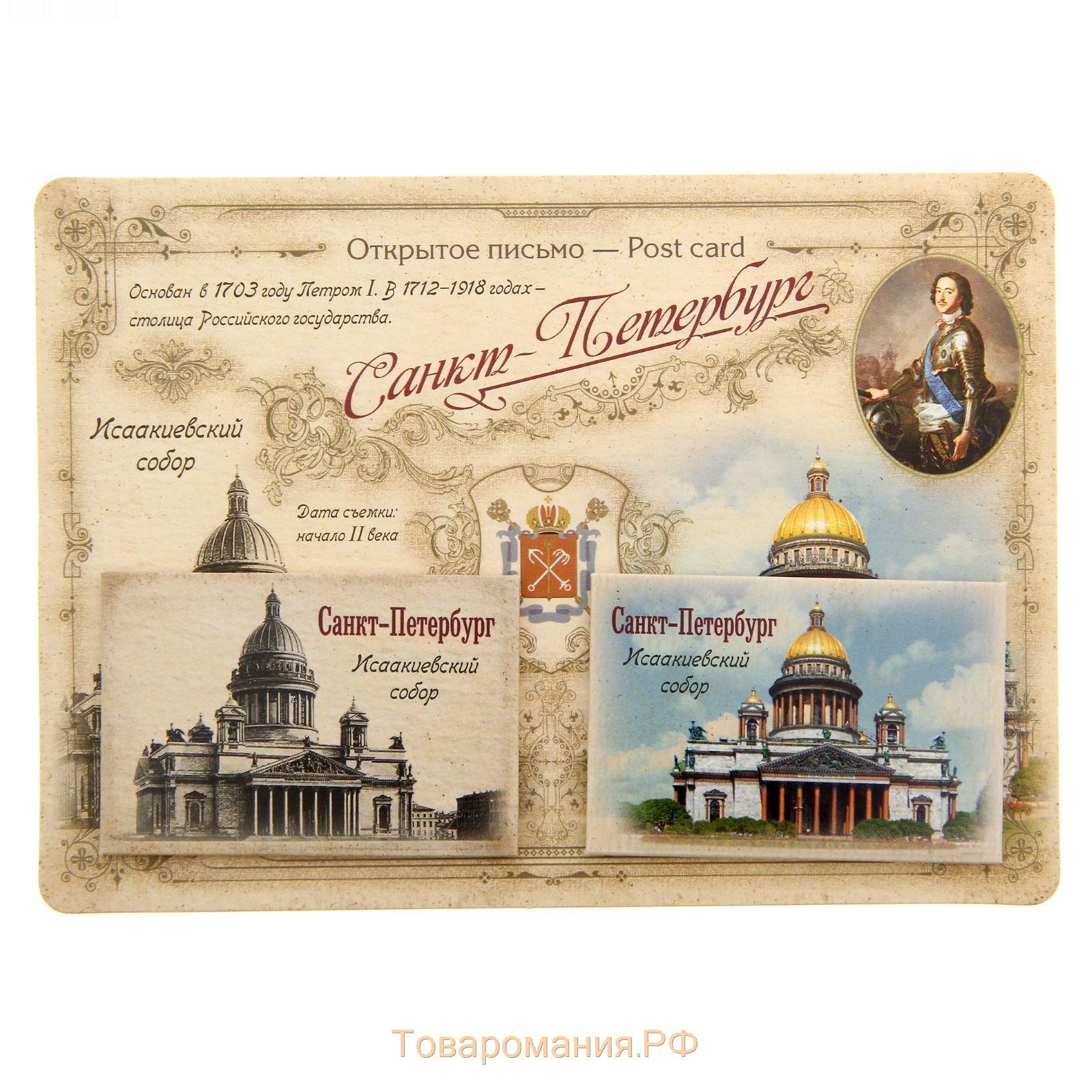 Открытки подруге, виды сувенирных открыток