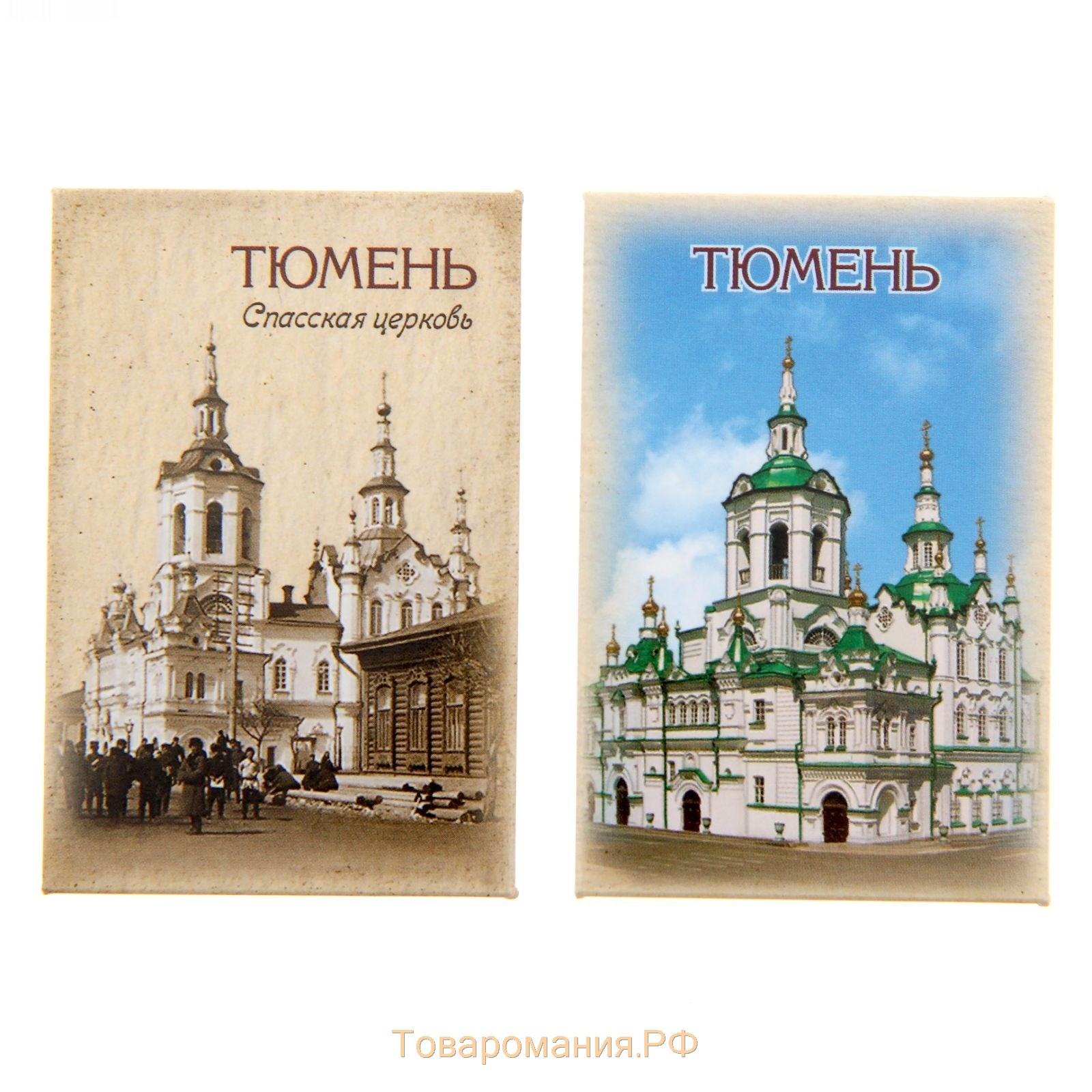Где можно посмотреть разнообразные открытки в тюмени, марта