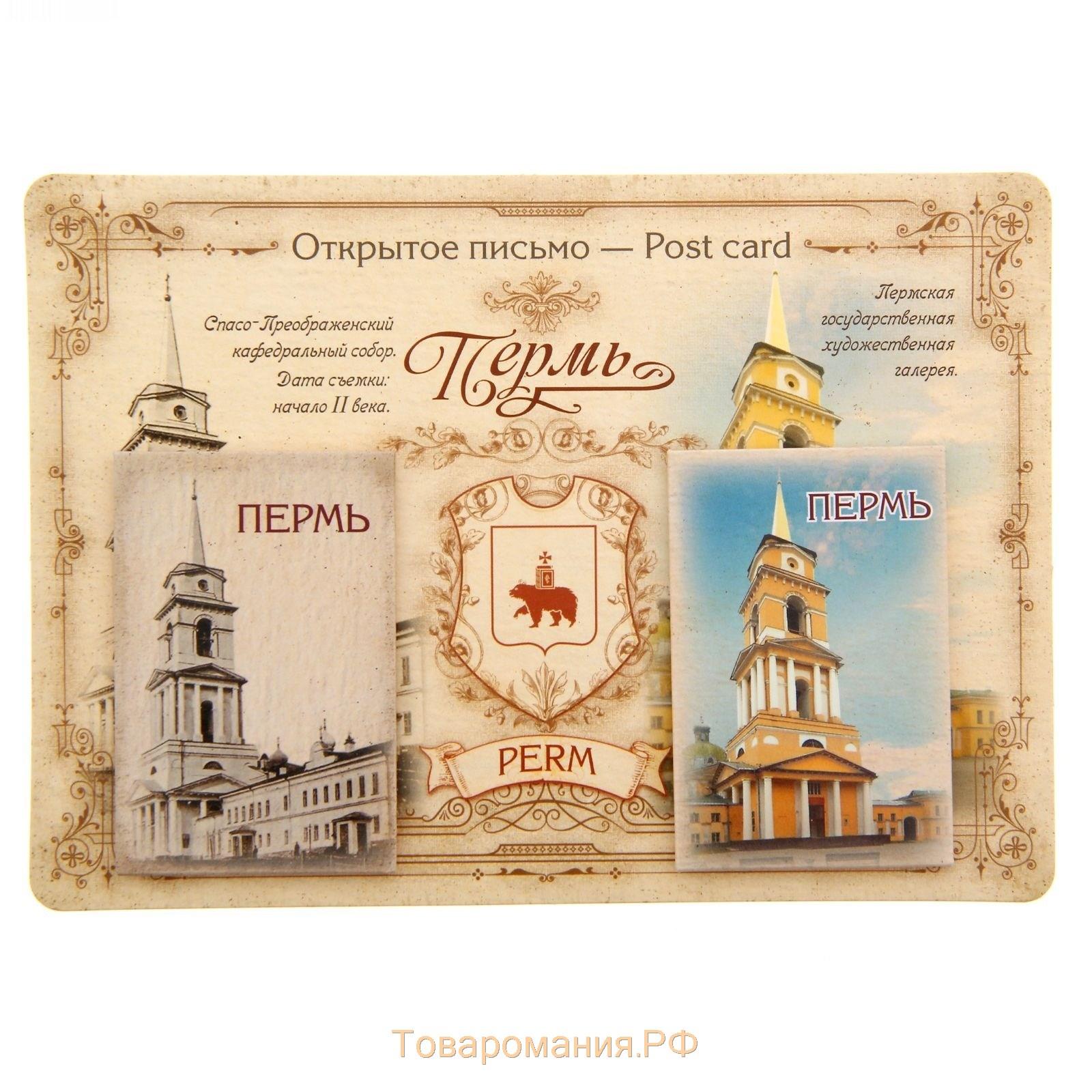 Днем рождения, печать на открытке пермь