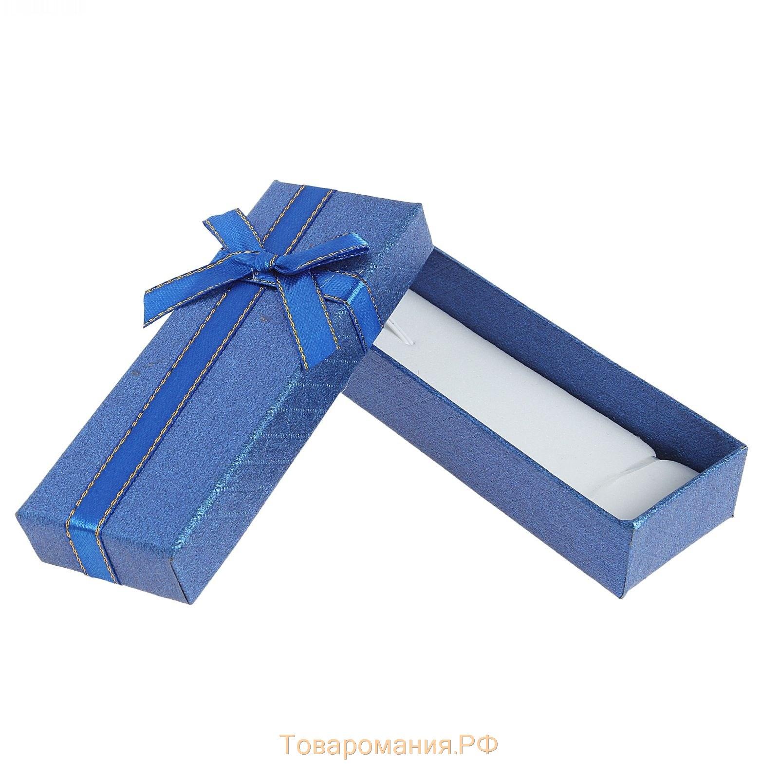 Упаковка для цепочки