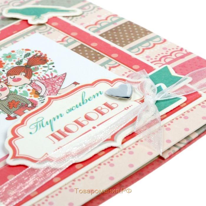 Оптом открытки и конверты