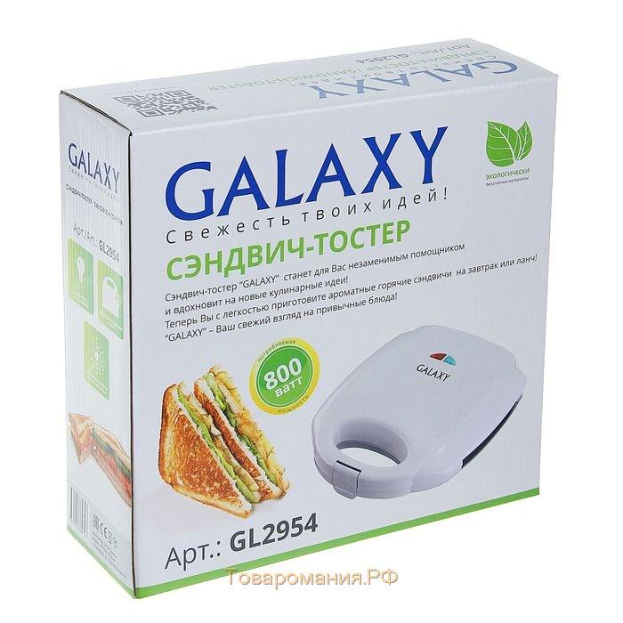 Сэндвичница галакси отзывы