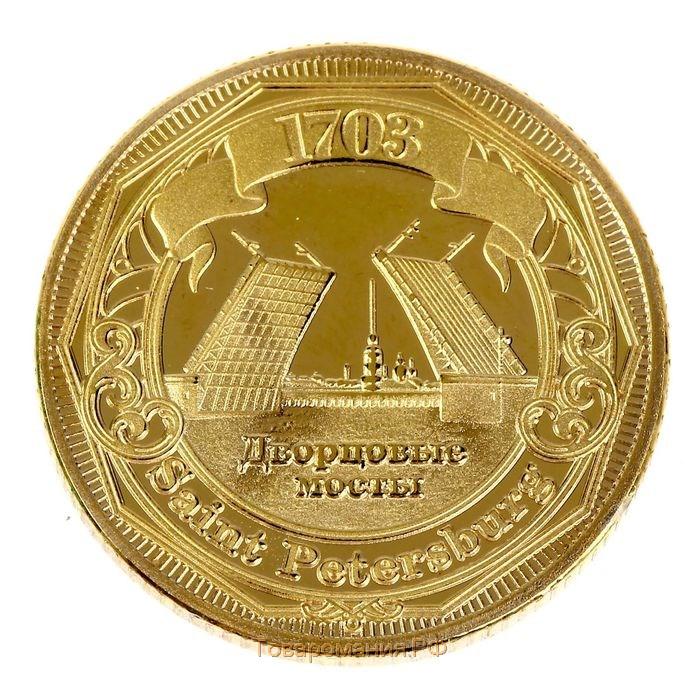 покупка монет в санкт петербурге которые могут