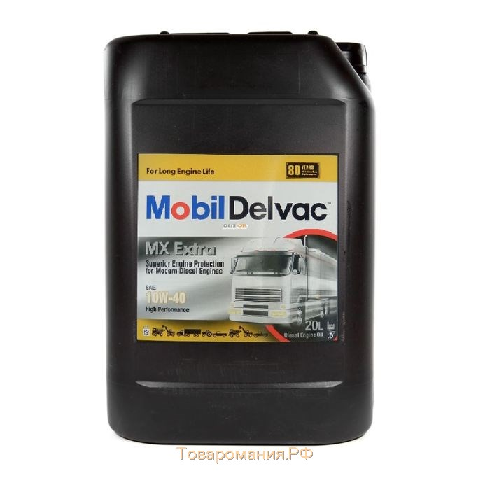 Масло моторное Mobil Delvac MX Extra 10w-40, 20 л
