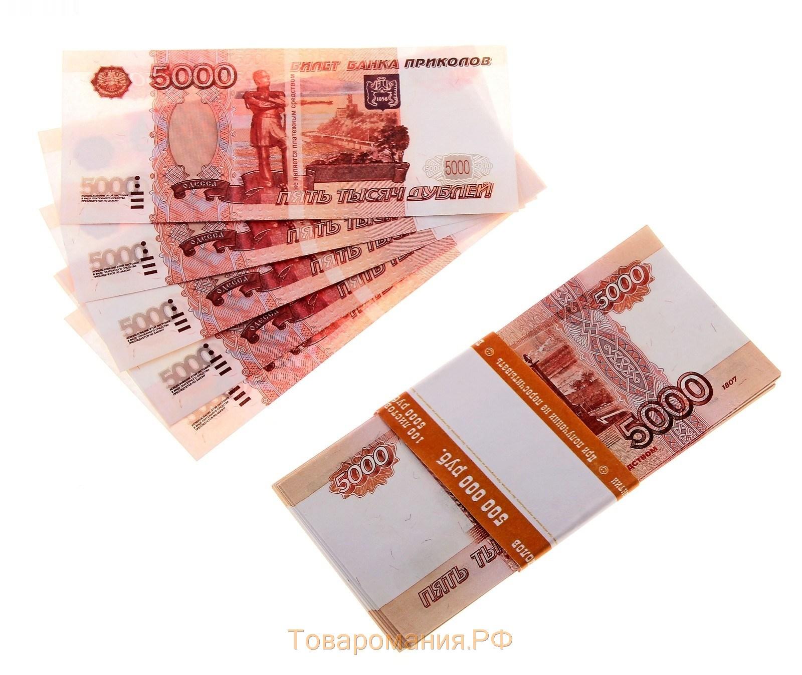 договор валютного займа образец