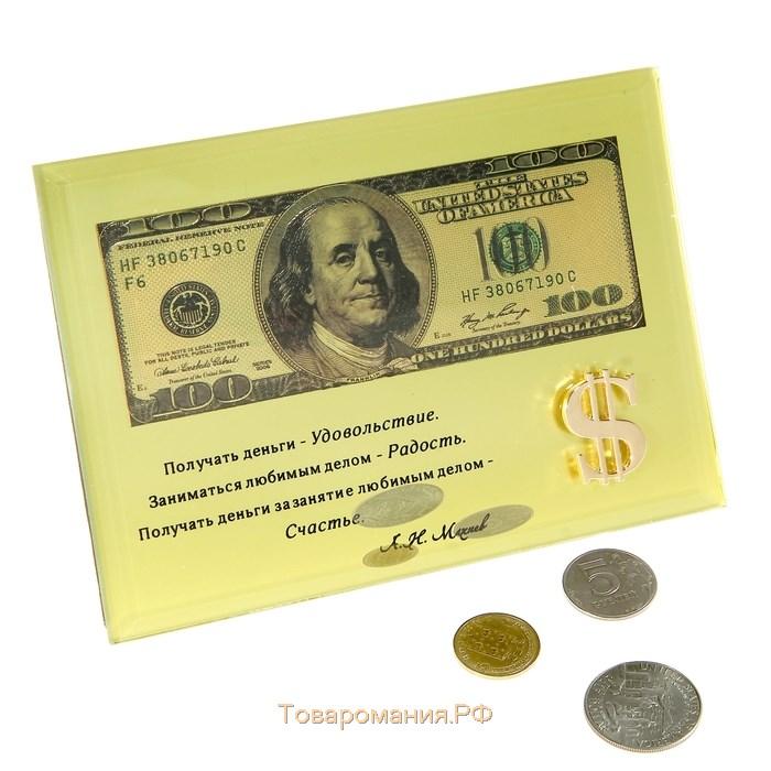 Про доллар поздравление