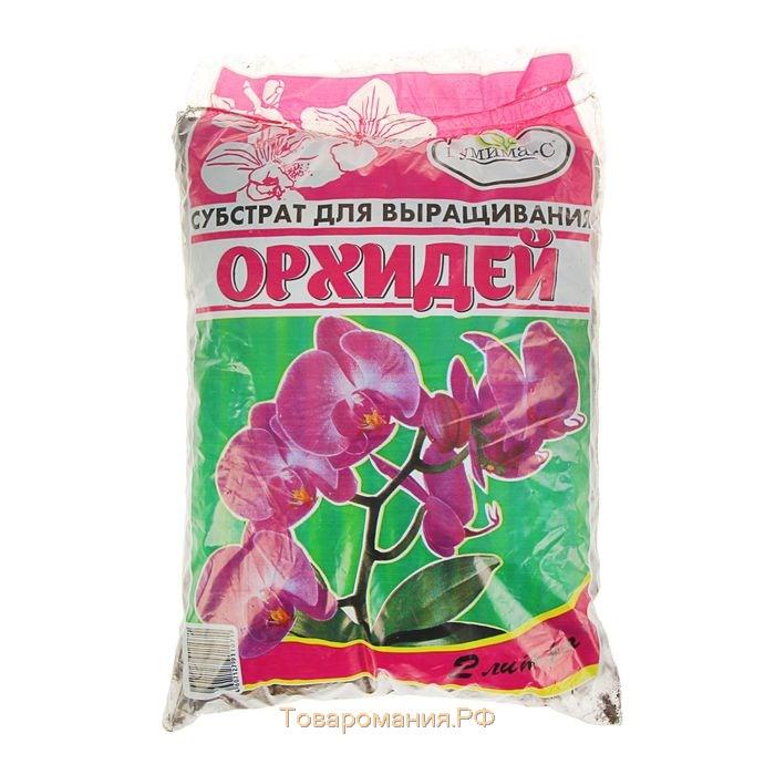 Грунт для выращивания орхидей 60