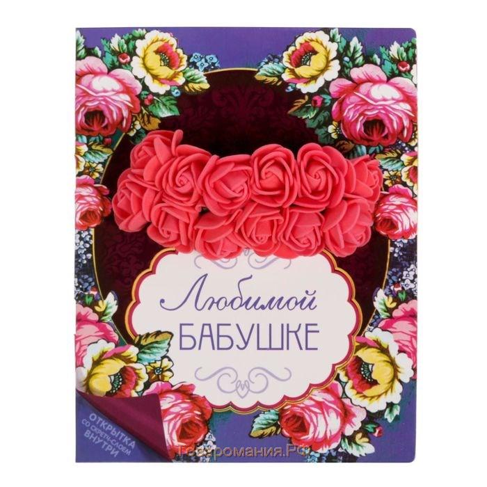 Цветы для бабушки открытки, бабушкой