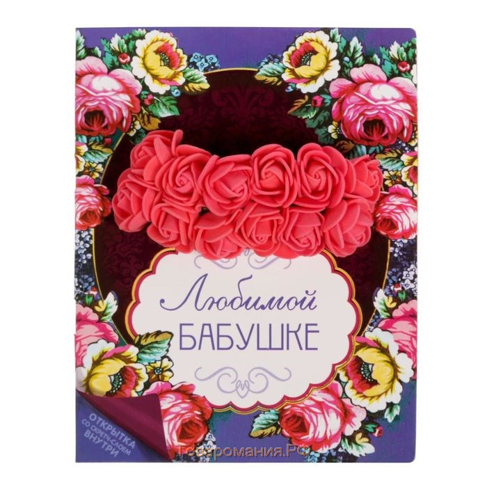 Фотография открытка для бабушки