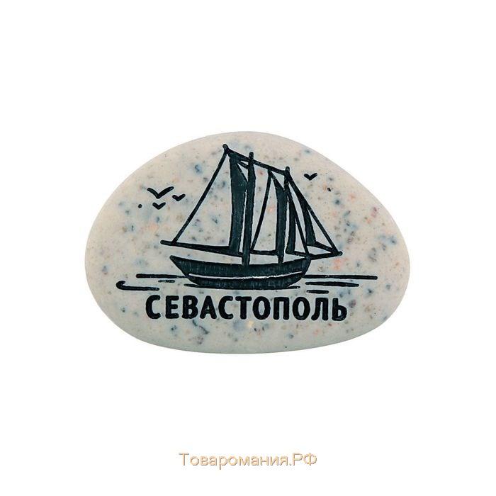 Подарок корабль с гравировкой 86