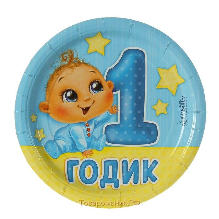 Про школу, с днем рождения сыночка открытки 1 год