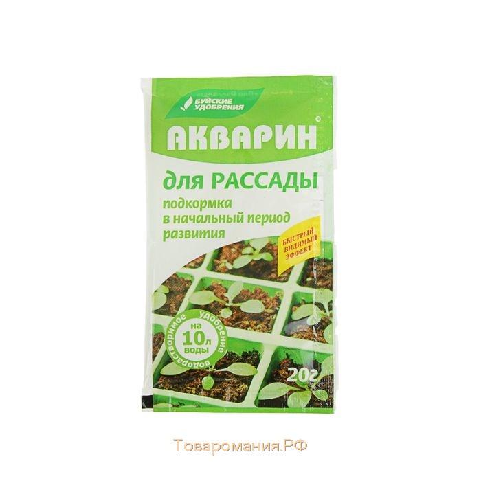 Акварин для рассады овощей