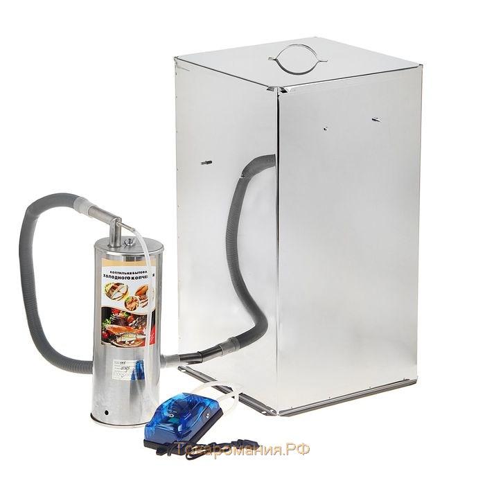 Дымогенератор для холодного копчения с конденсатором