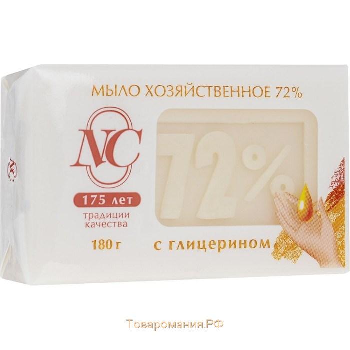 Хозяйственное мыло с глицерином невская косметика купить косметика для волос kaaral купить в нижнем новгороде