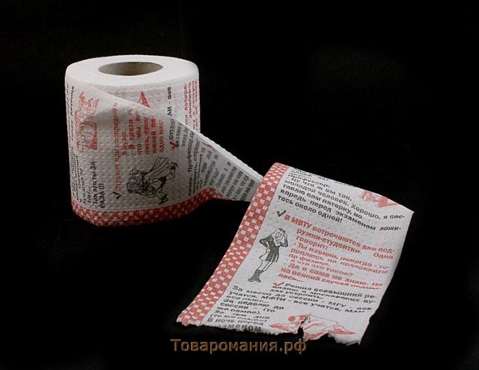 В подарок туалетная бумага стихи 63