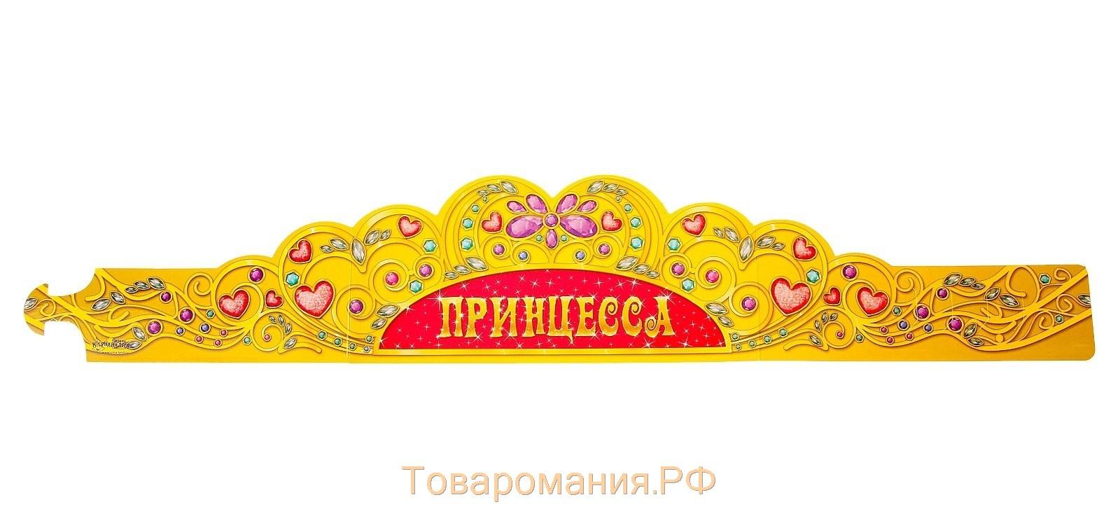 Корона для принцессы своими руками из бумаги