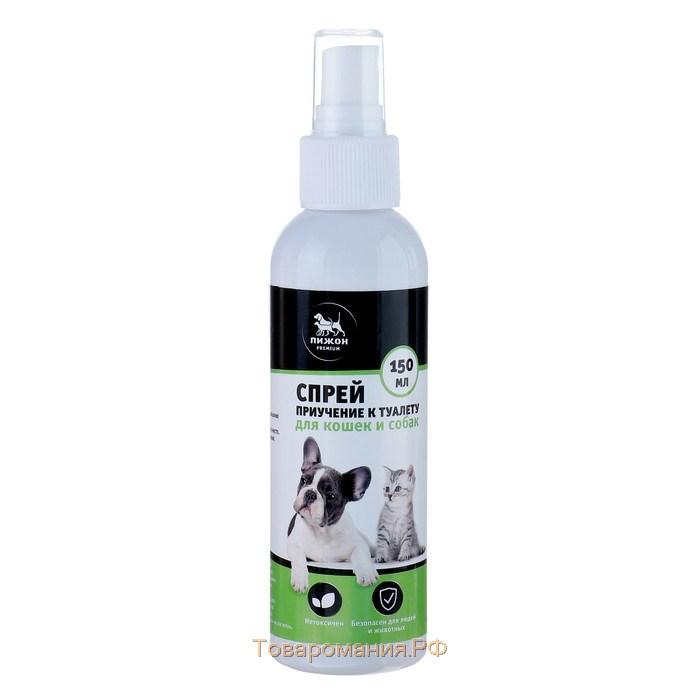 Косметика для собак к9 купить в москве маска для глубокого очищения clearskin