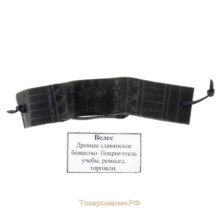 Купить браслеты-обереги в розницу - Товаромания.РФ
