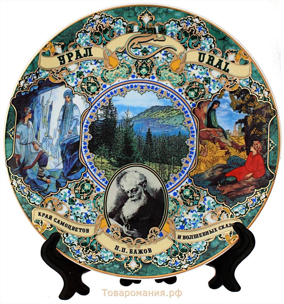 Тарелки с фото челябинск