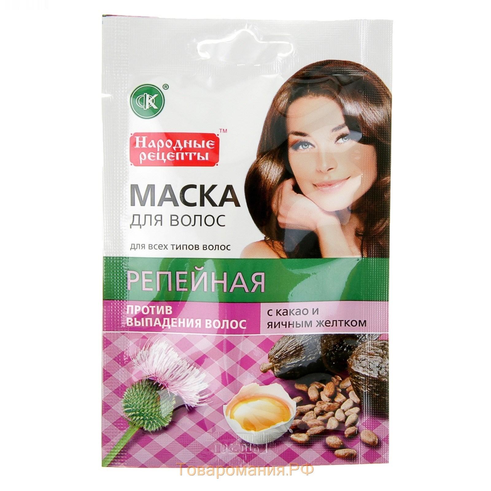 Маска для волос с репейным маслом и какао отзывы