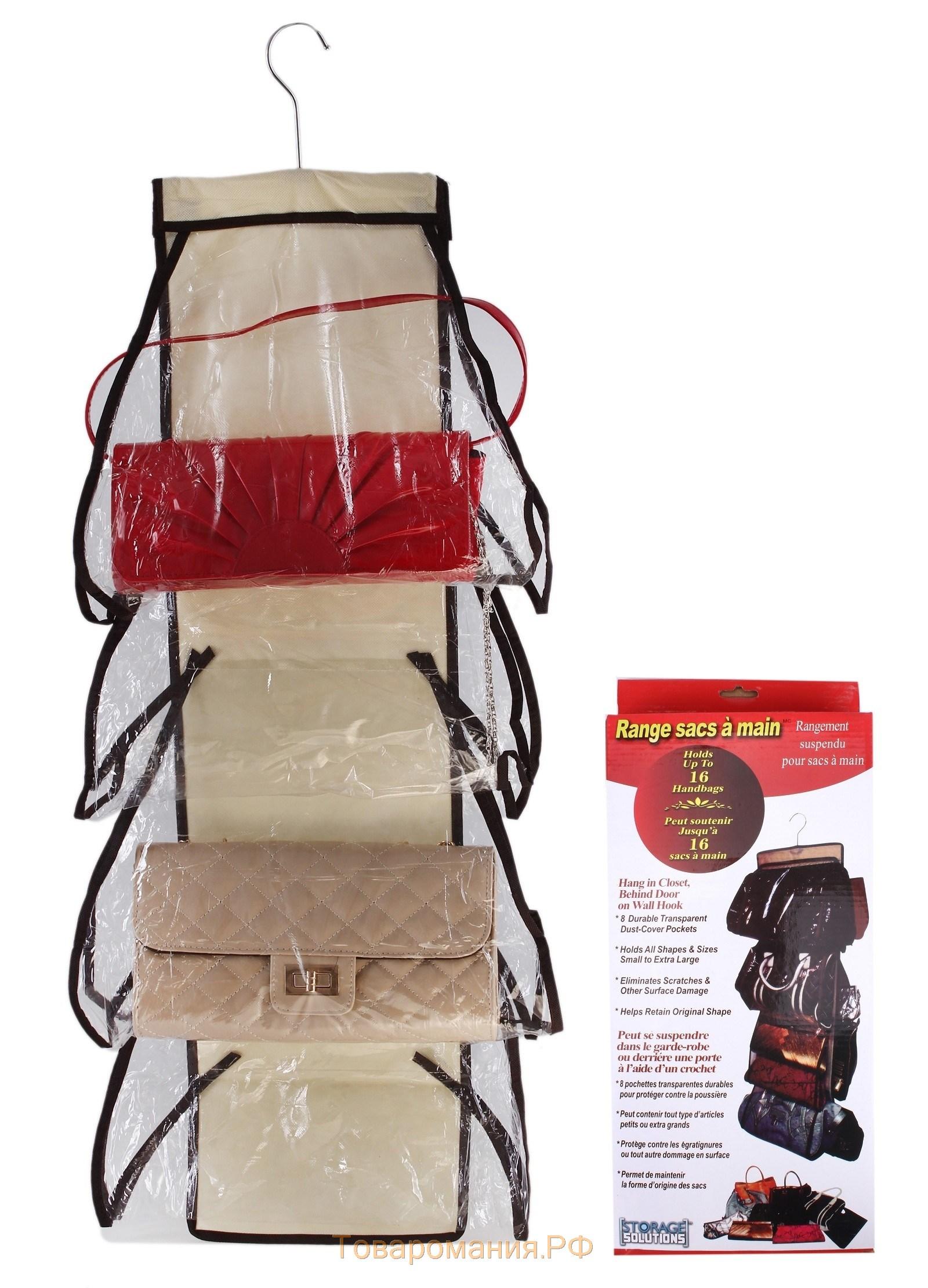 Как сшить органайзер подвесной для сумок 59