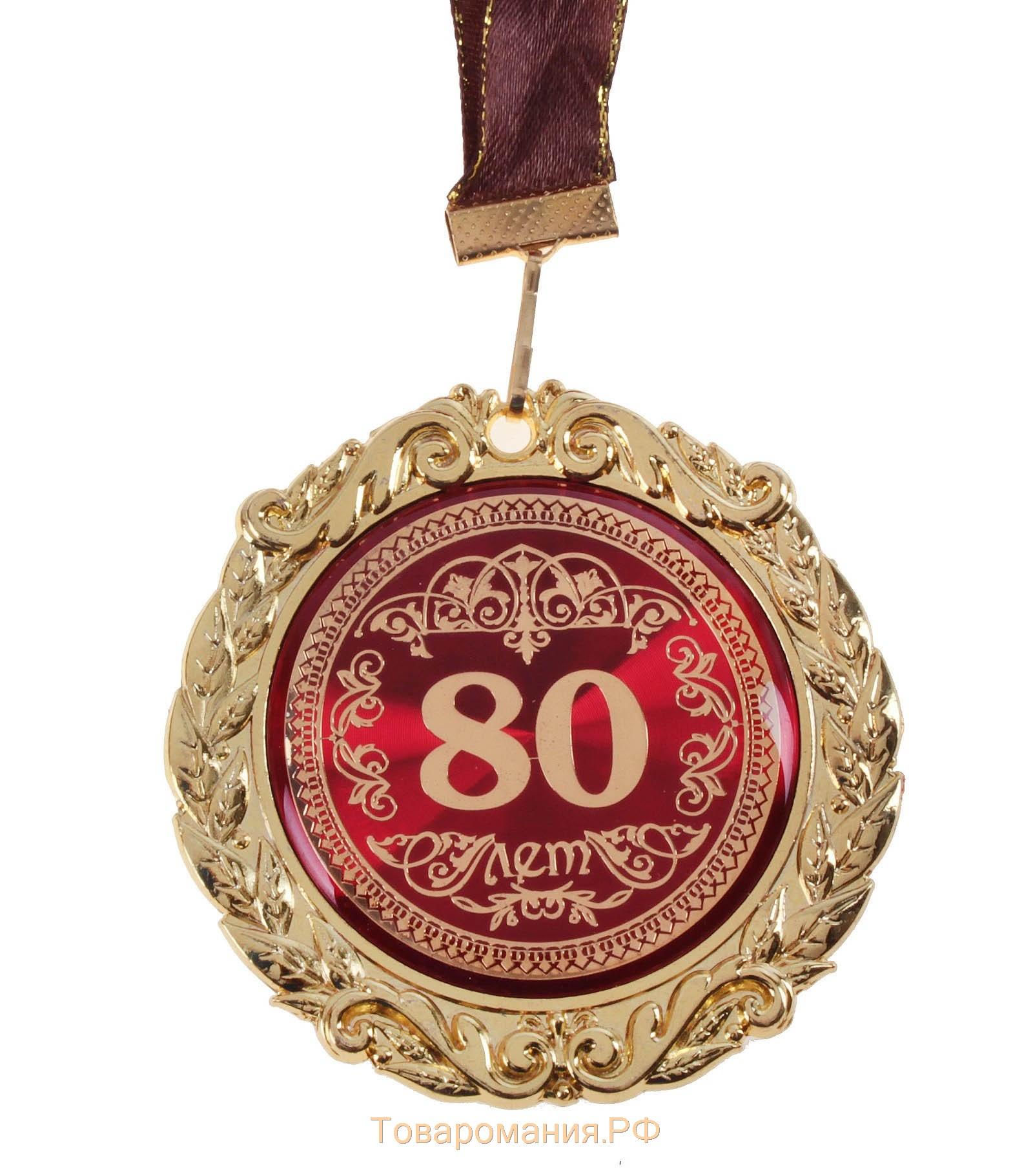 Подарки к 5 летию вот 284