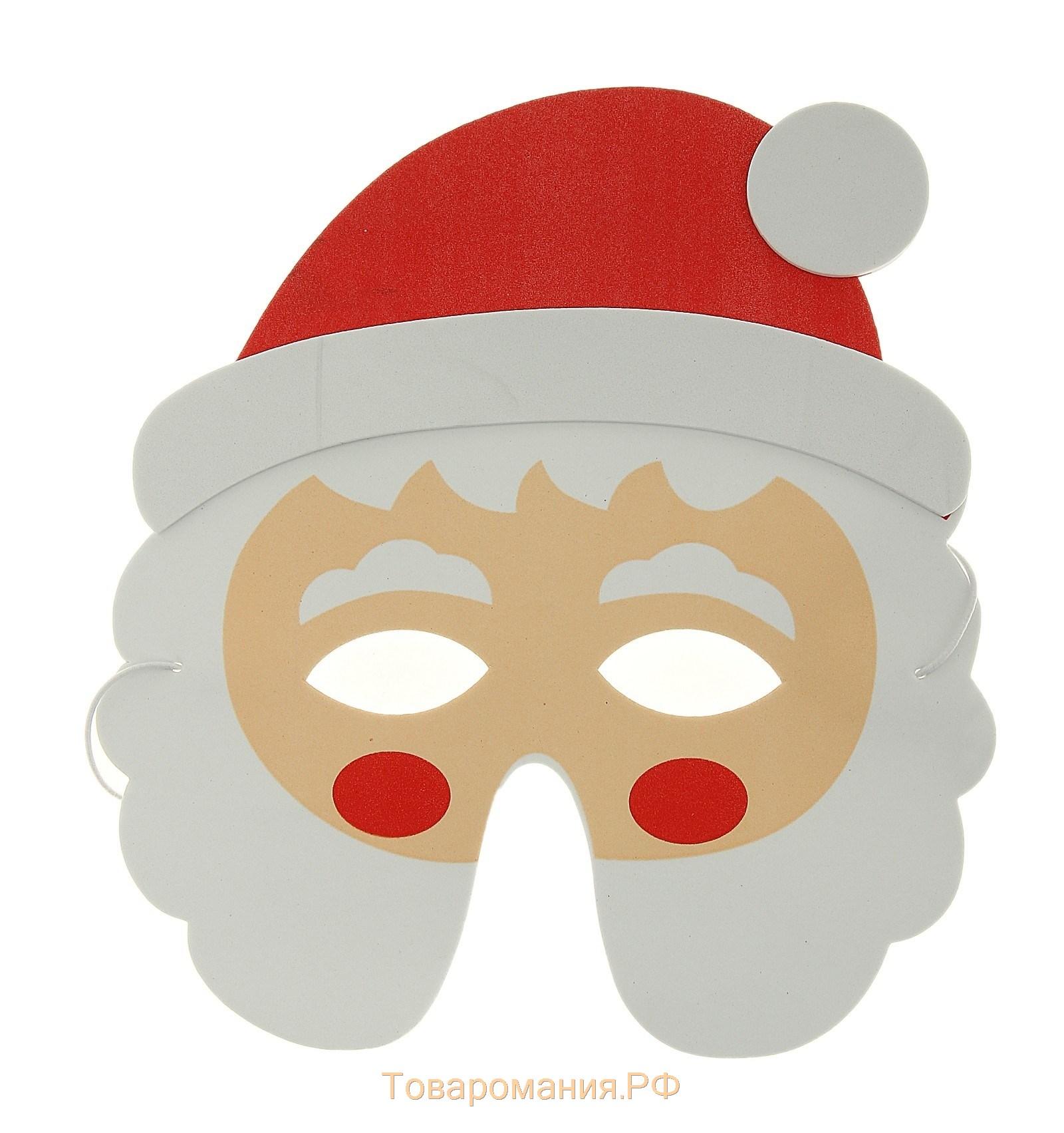 Как сделать новогоднюю маску снегурочки