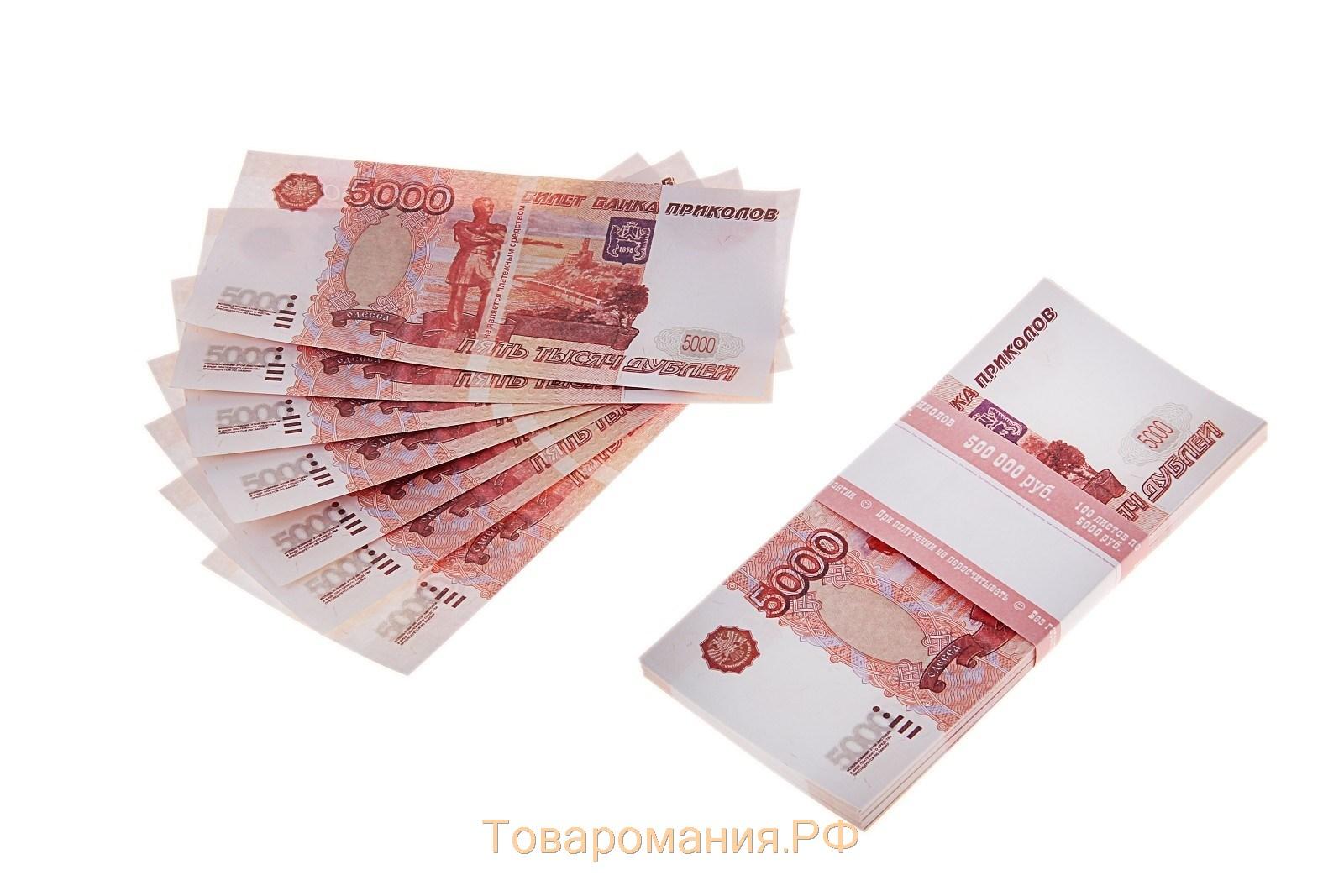 Проститутка 100000 рублей 9 фотография
