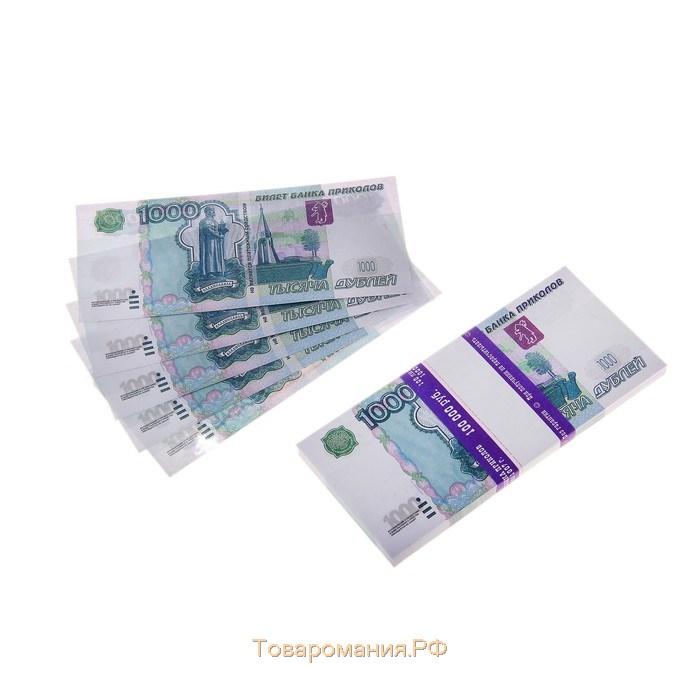 Пачка купюр 1000 руб 30593 - Купюры, салфетки, туалетная бумага ...