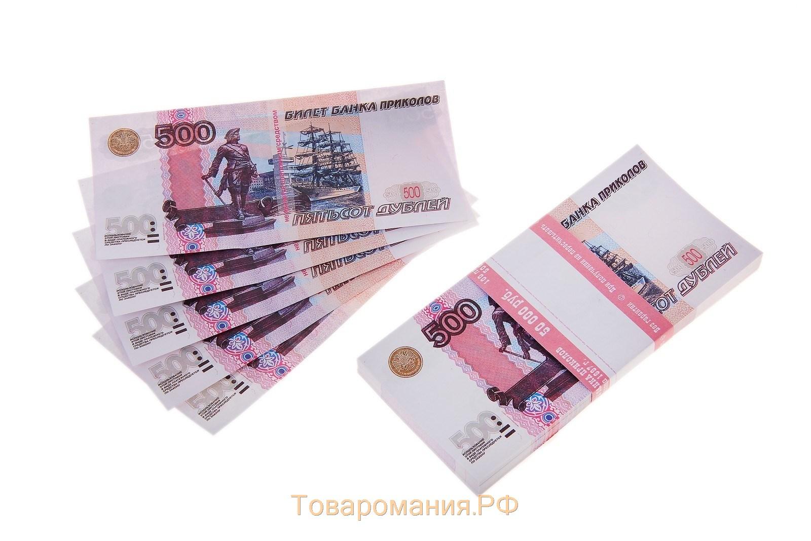 ренессанс кредит банк адреса отделений в оренбурге