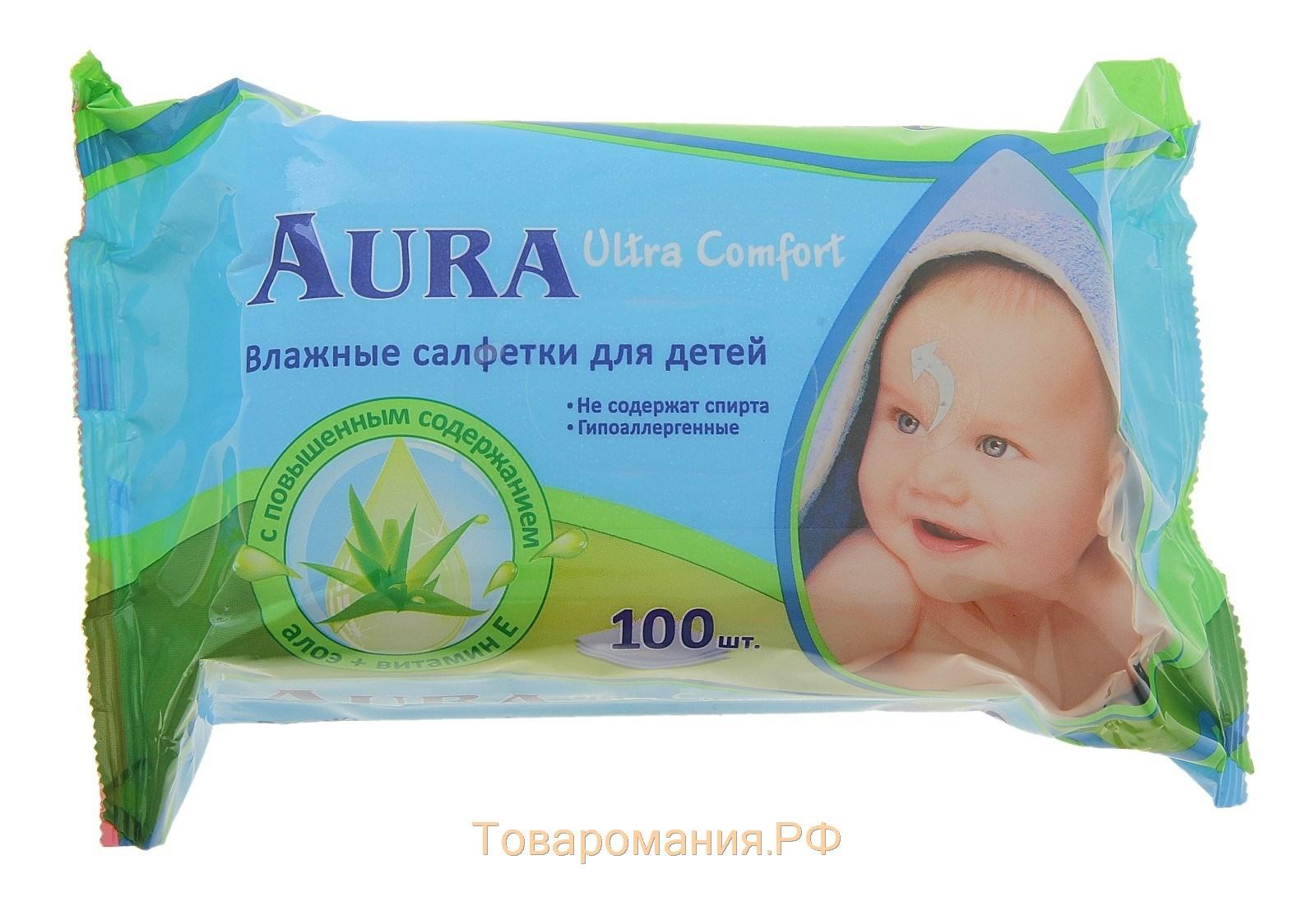 Аура для детей фото