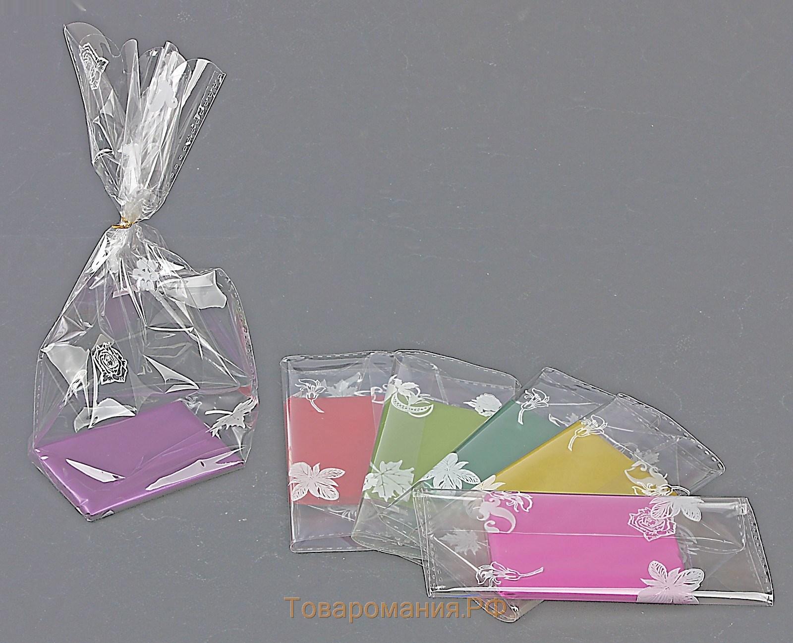 Как сделать пакетик из целлофана