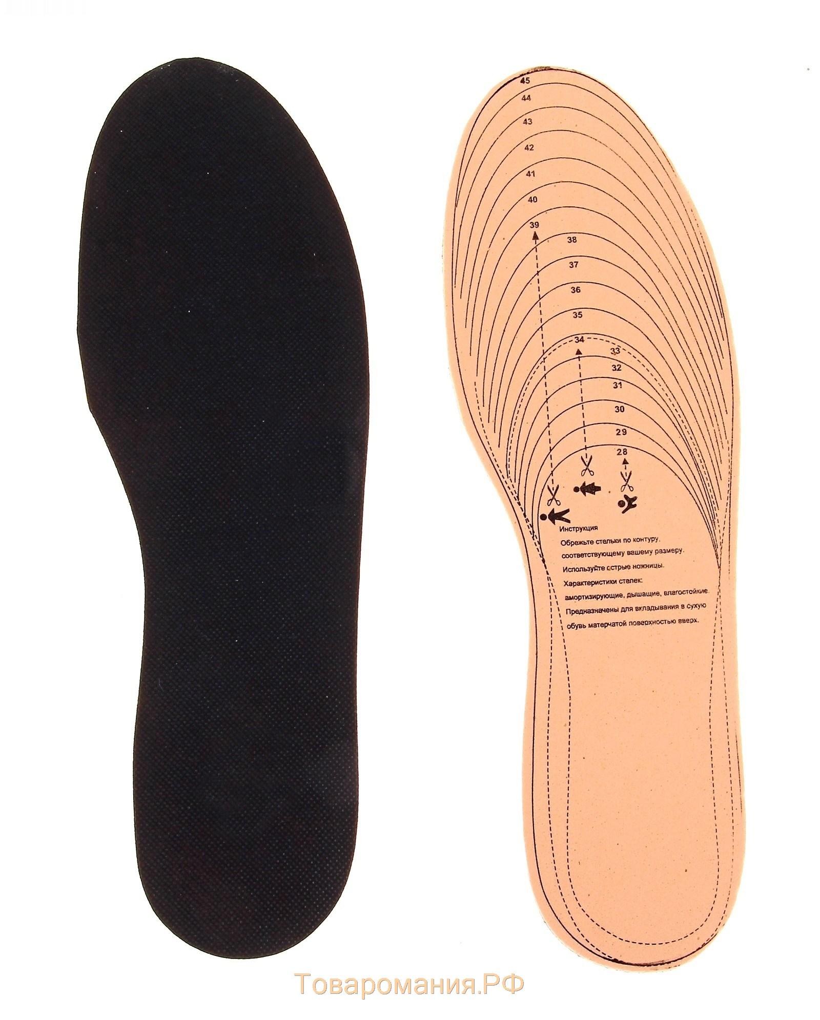 всей видимости, картинка по размеру обуви подбирайте зависимости