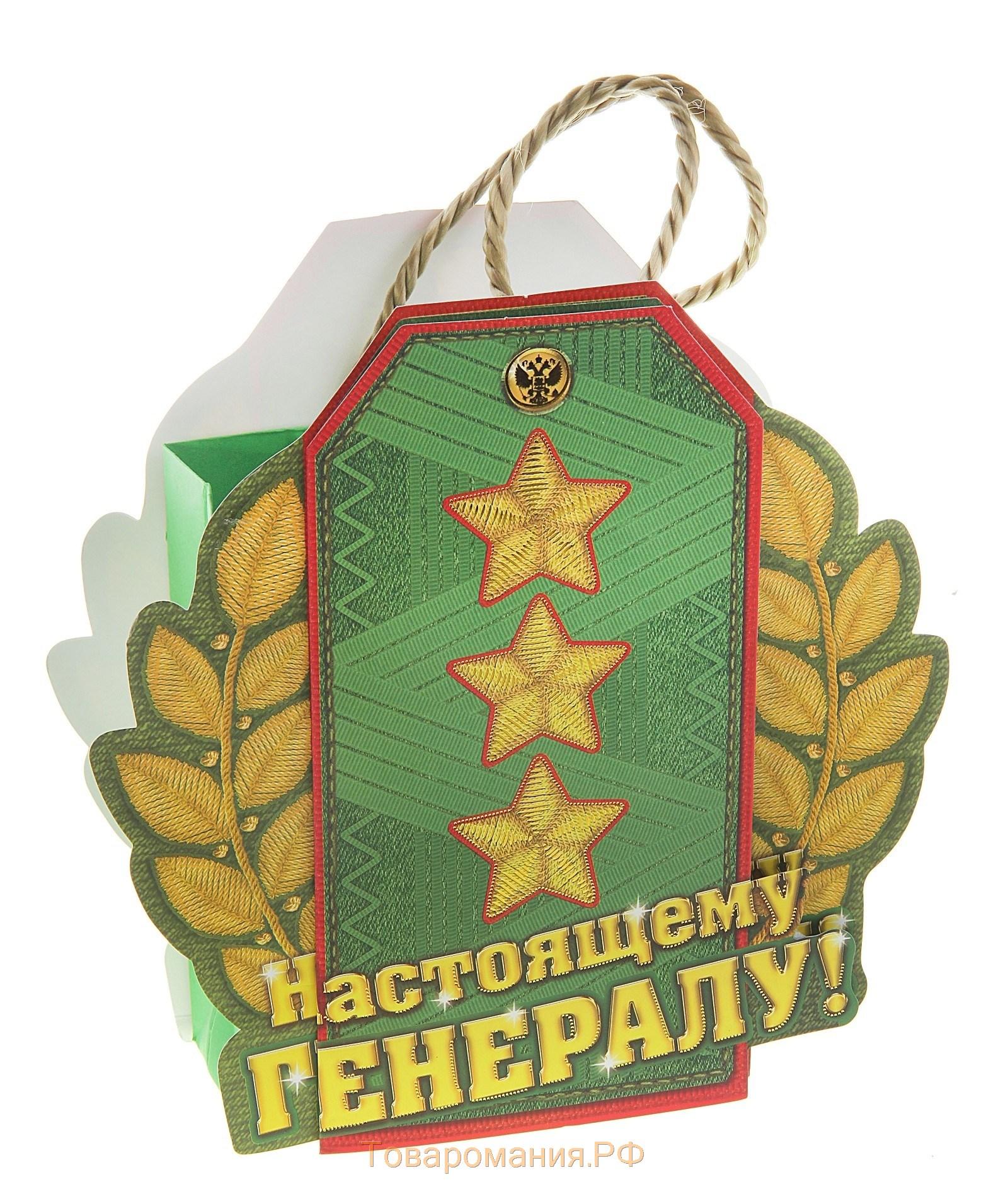 Поздравления с получением генерала