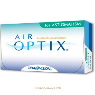 Контактные линзы Air Optix Astigmatism, 3,5/8,7/-0.75/100, в наборе 3шт